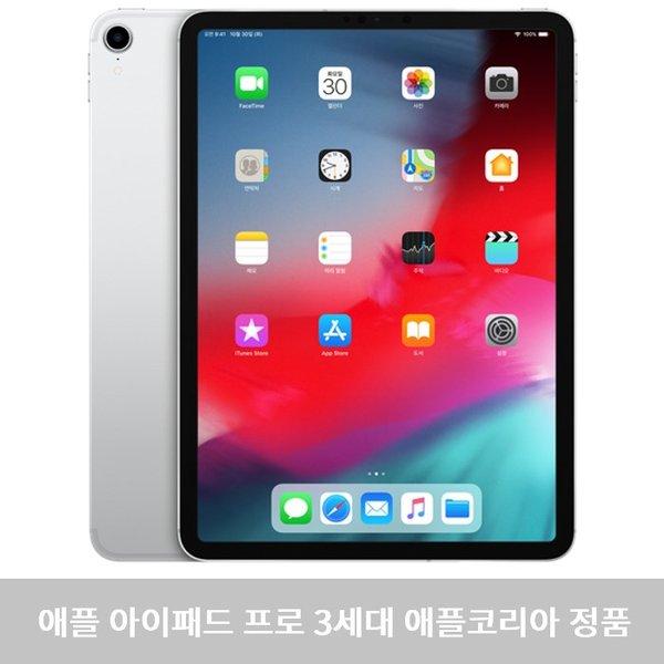 iPad mini 5세대 7.9인치 Wi-Fi + Cellular 256GB - 실버 MUXD2KH/A