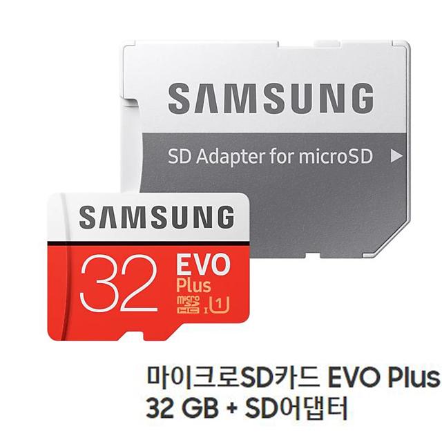 아이나비 QXD900 mini 32G 메모리카드 에보플러스 삼성전자 정품 AS가능, 32GB