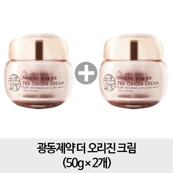 [무료배송- 2개구성] 광동제약 더 오리진 크림 50g 2개, 1개