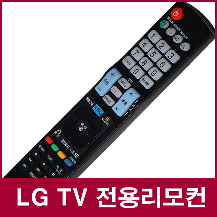 LGTV리모컨(47LD520 55UM7800ENA 55LA6900 60LF5650 42LK456H RN-21FA31 43LH5810 STV-1050), CB-2201