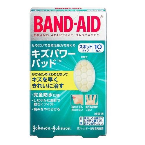 밴드에이드 10매 - 상처파워패드, 1개 (POP 267123962)