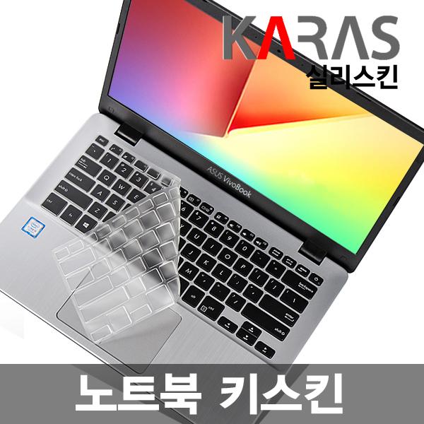 카라스 삼성 갤럭시북 플렉스 NT950QCG-X716 NT950QCG-X716A 용 노트북 키스킨, 1개, 실리스킨-B타입