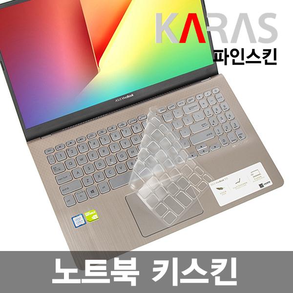 카라스 삼성 갤럭시북 플렉스 NT950QCG-X716 NT950QCG-X716A 용 노트북 키스킨, 1개, 멀티코팅 파인스킨-B타입
