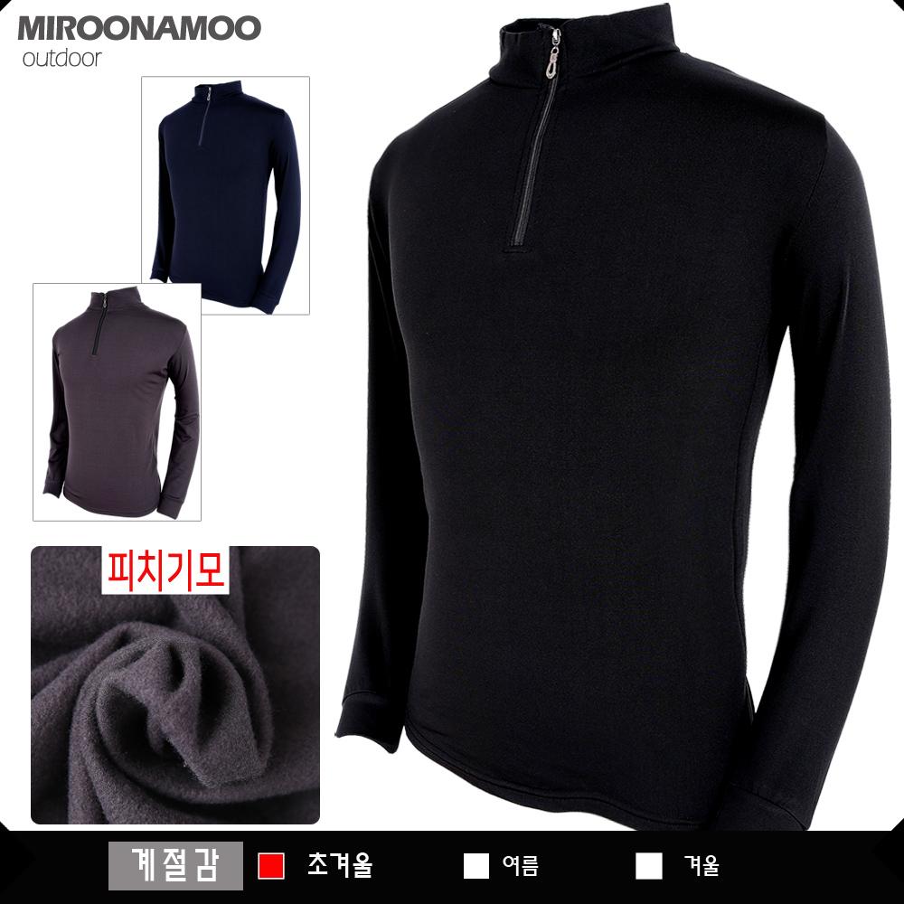 미루나무 기모티셔츠 겨울 티셔츠 긴팔티셔츠 아웃도어 겨울 작업복 등산복 등산티셔츠(웜서치)