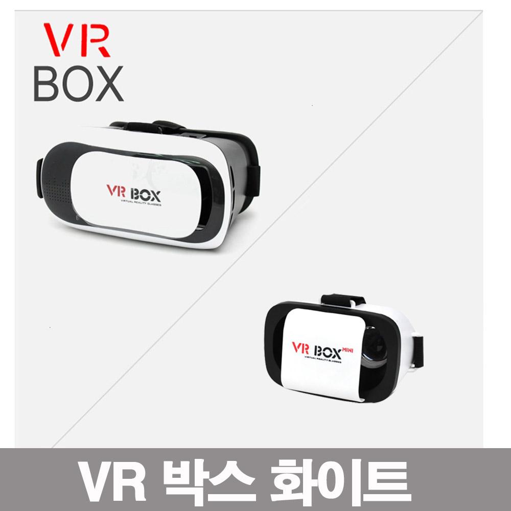 VR 가상현실 체험 헤드기어 삼성 갤럭시 아이폰 핸드폰